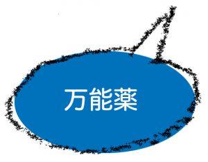 fuykidashi_web_07