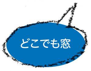 fuykidashi_web_08