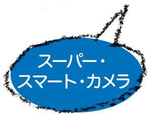 fuykidashi_web_09