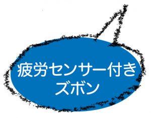 fuykidashi_web_10