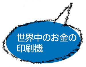 fuykidashi_web_11