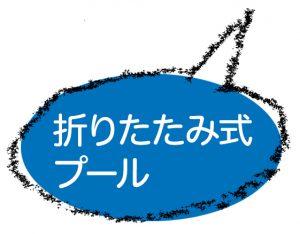 fuykidashi_web_12