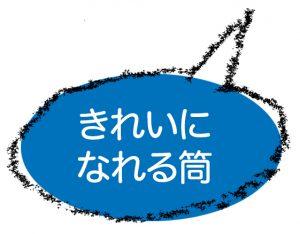 fuykidashi_web_13