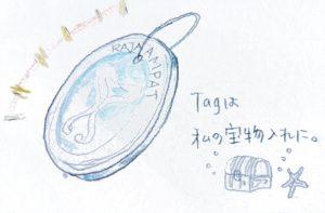 05_21-tag-wayag