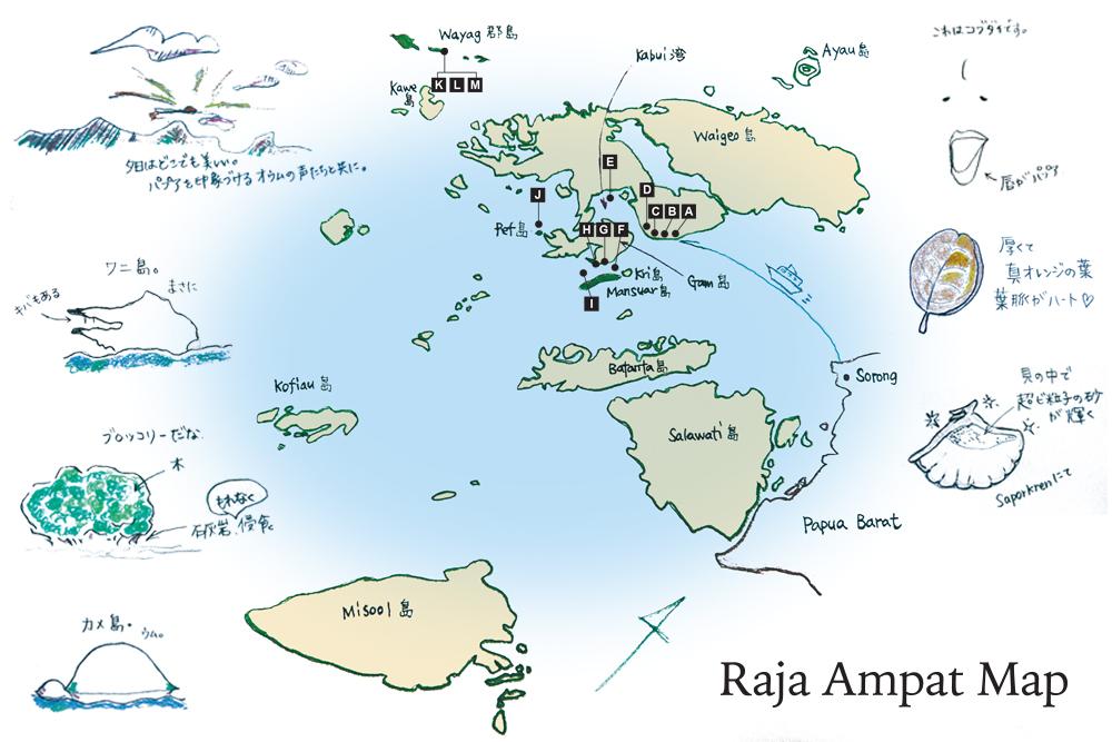 ra_map