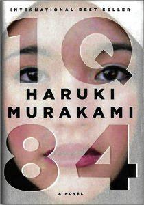 t0521ruey-murakami_feat9_1