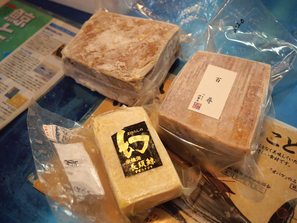 tsukiji_p1600138
