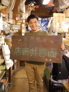 yamanoi_p1590830