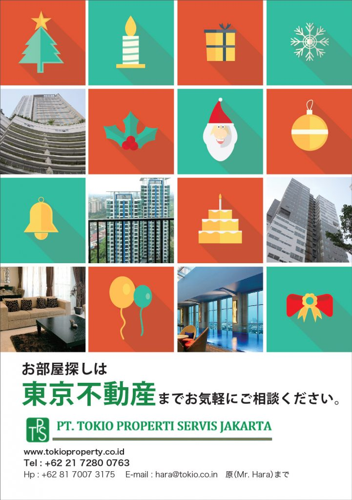 PT.Tokyo Property Indonesia
