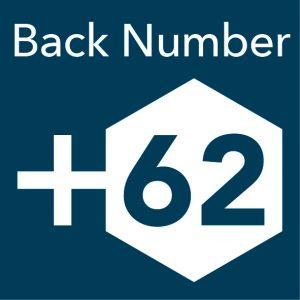 Back Number +62