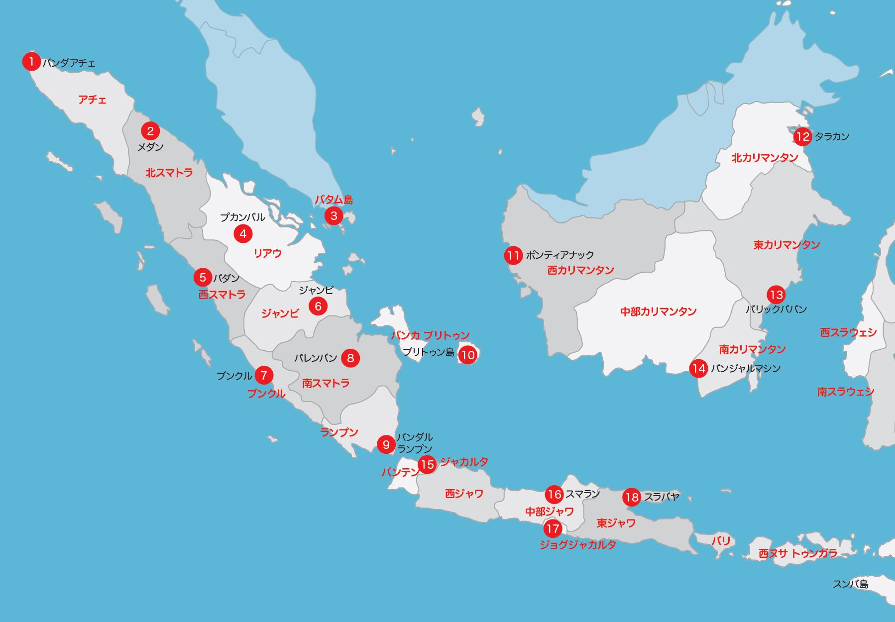 東インドネシア国 - State of East Indonesia - JapaneseClass.jp