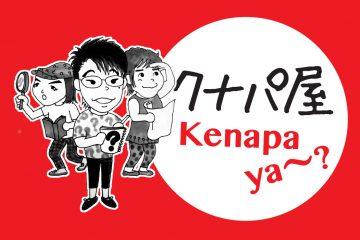 kenapaya_title