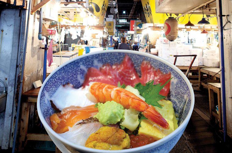 tsukiji__r005341
