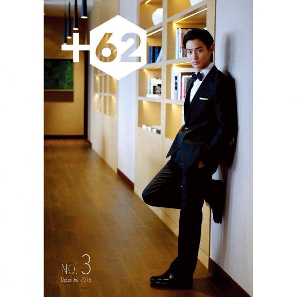 bn03_62_03_jp_dec2016_cover