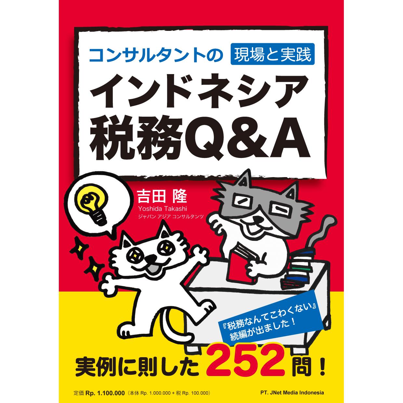 ysd_qa_cover
