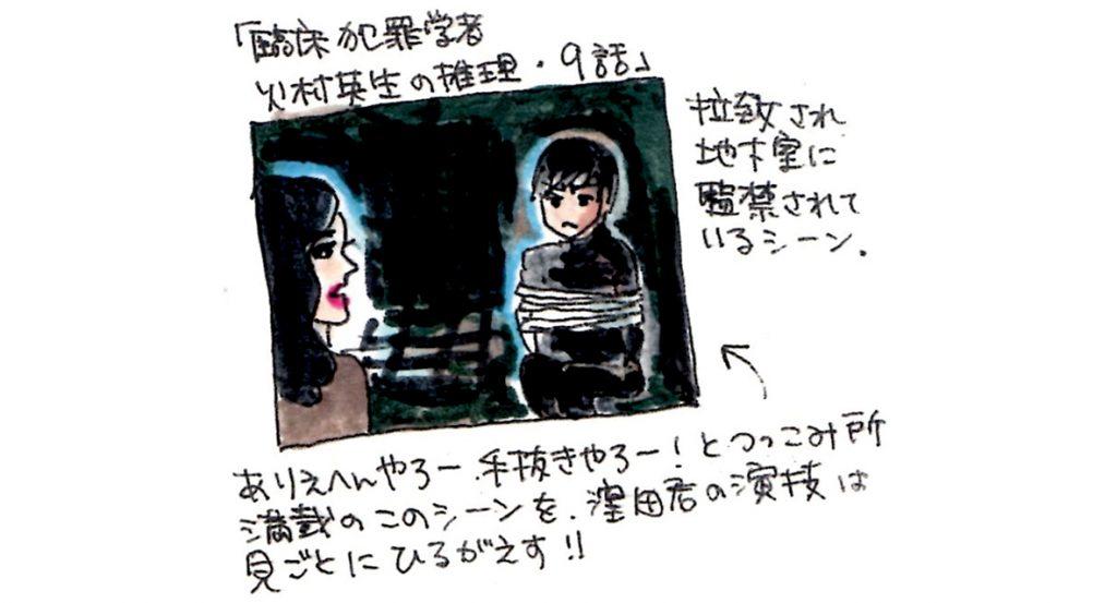 hanako_06_tomoko_03