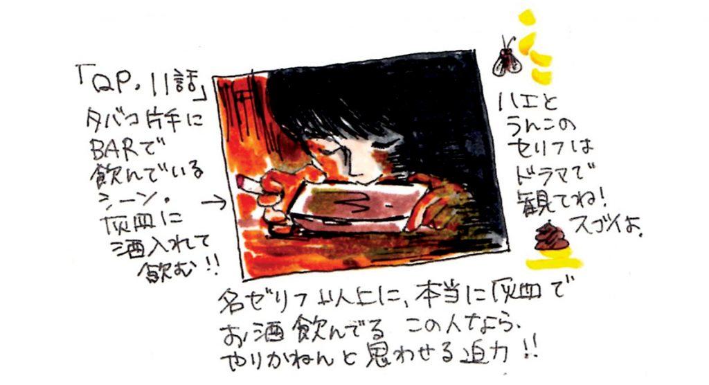 hanako_06_tomoko_05
