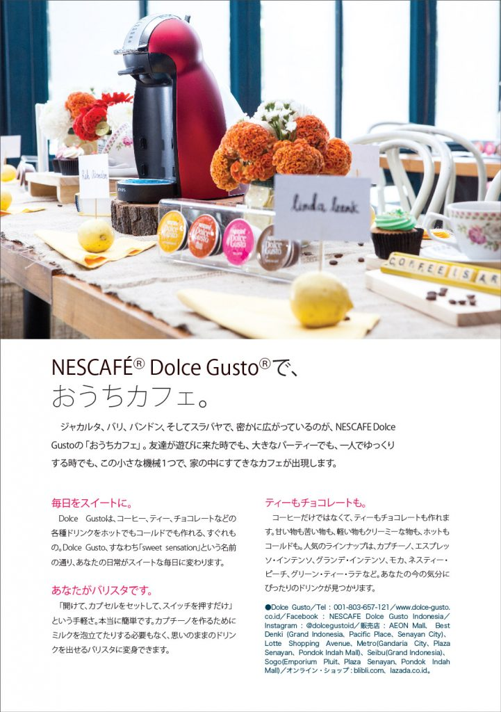 +62_06_ad_dolcegusto