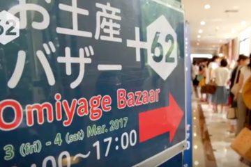 bazaar_mar2017_movie_title