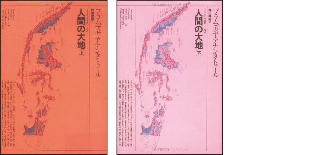 book_daichi_image