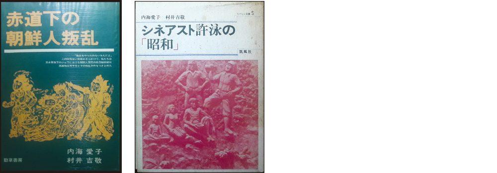 book_ahmad1