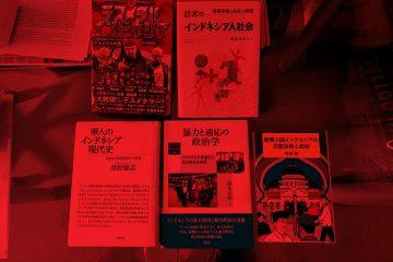 book_honna_IMG_0120