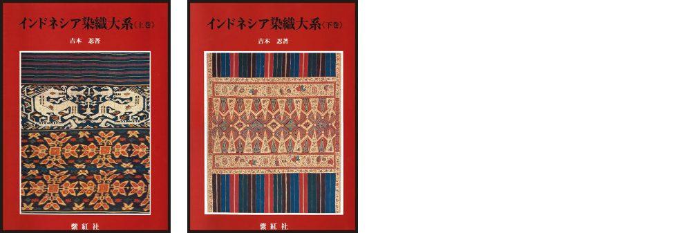 book_kashu1