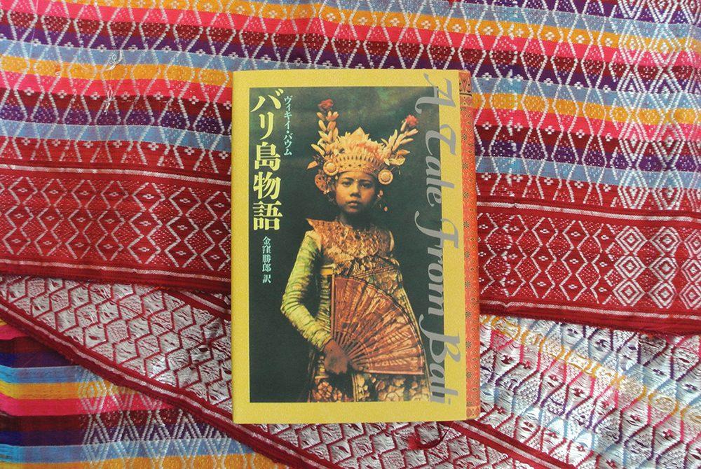 book_motokimida_yoko_DSC_4796