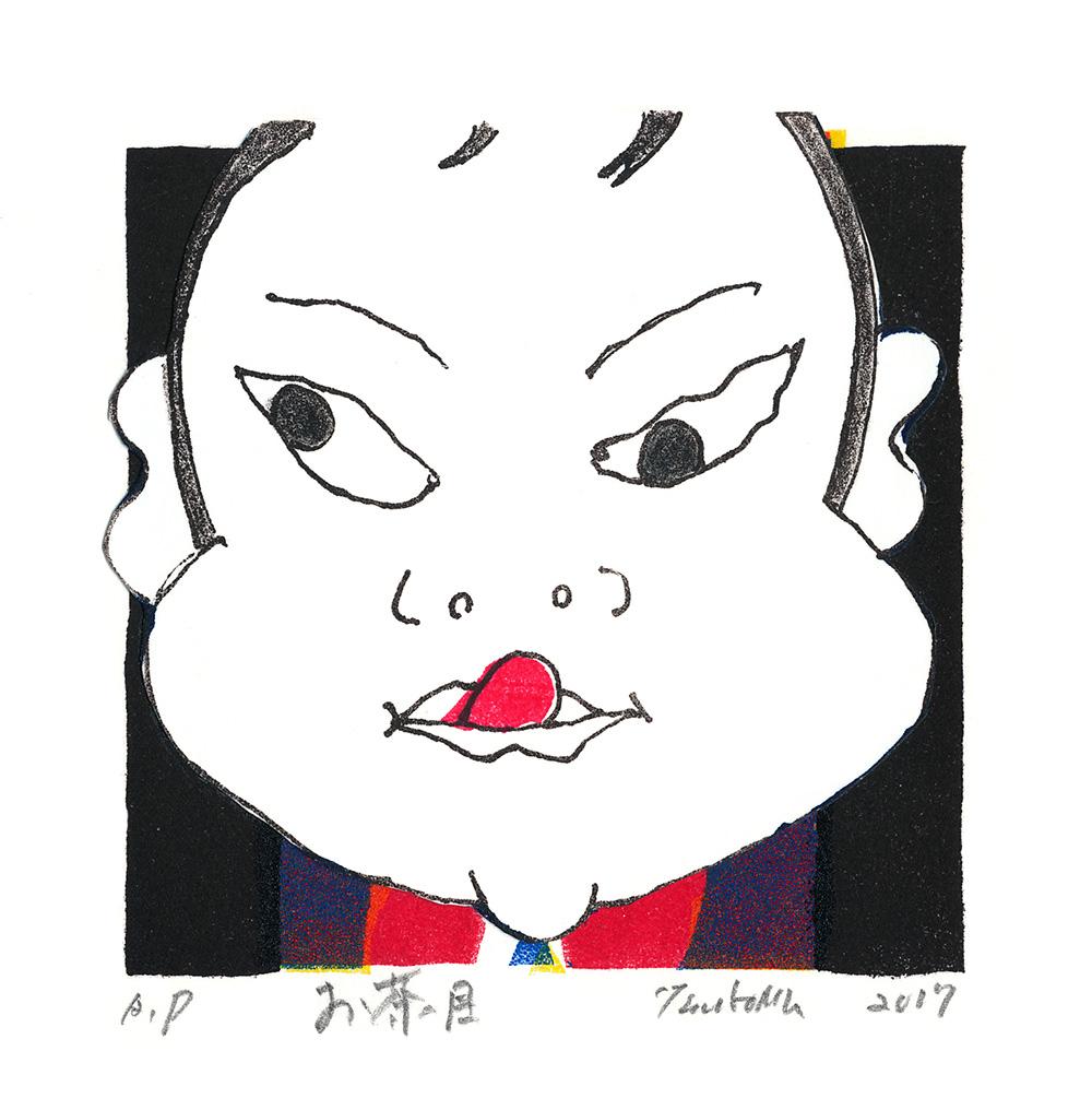 mizuta_ochame