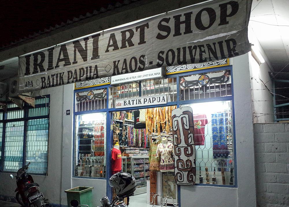 papua_shop