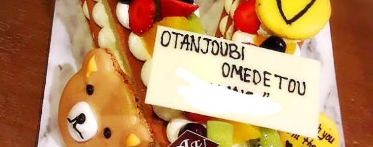 アルファベットケーキ