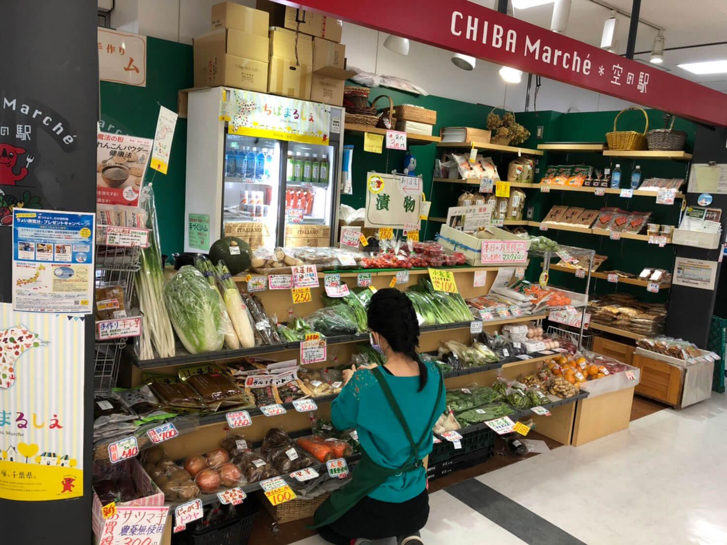 千葉県産品ショップ