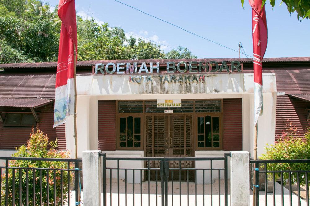北カリマンタン、博物館