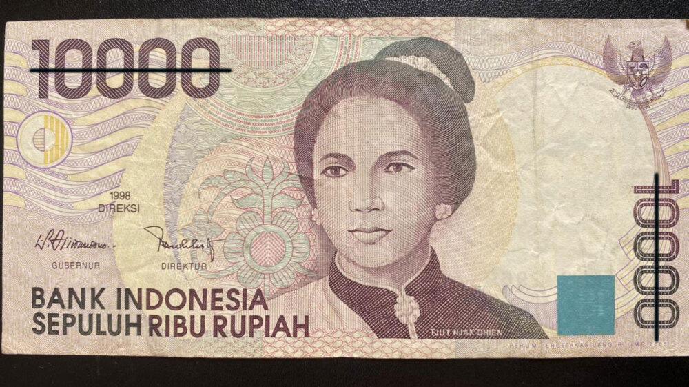 1万ルピア札