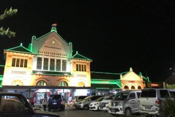 チレボン駅